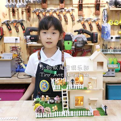 小蚂蚁儿童俱乐部小小建筑师