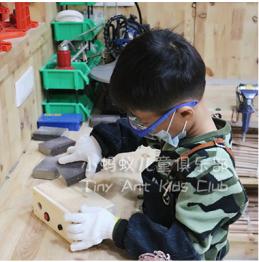 小蚂蚁知行儿童创意木工课让孩子在探索与实践中成长