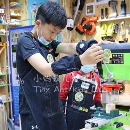 什么是儿童木作手工制造
