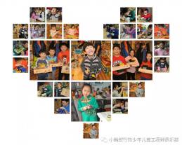 小蚂蚁教育行知儿童俱乐部祝母亲节日快乐!