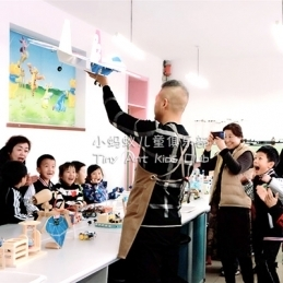 小蚂蚁教育儿童木艺课 · 让孩子快乐做木匠