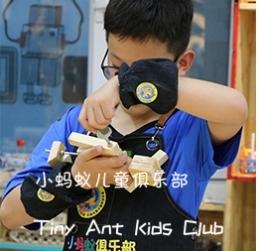 第一天|儿童木工教育系列:原来你们是这样的孩纸