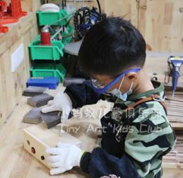 第五天|儿童木工教育系列:原来你们是这样的孩纸