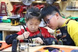 儿童创客教育